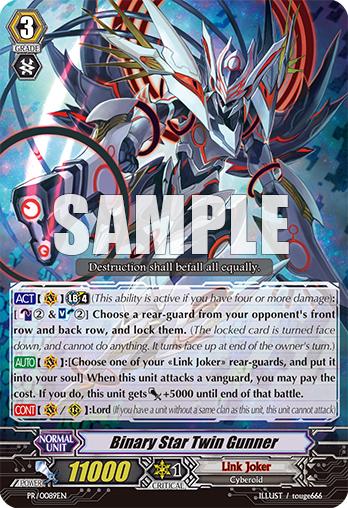 Vanguard Card Game English